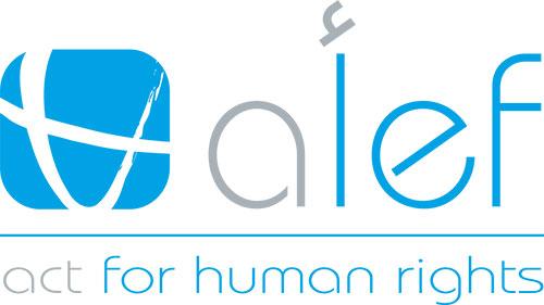 ALEF-logo_high-resolution
