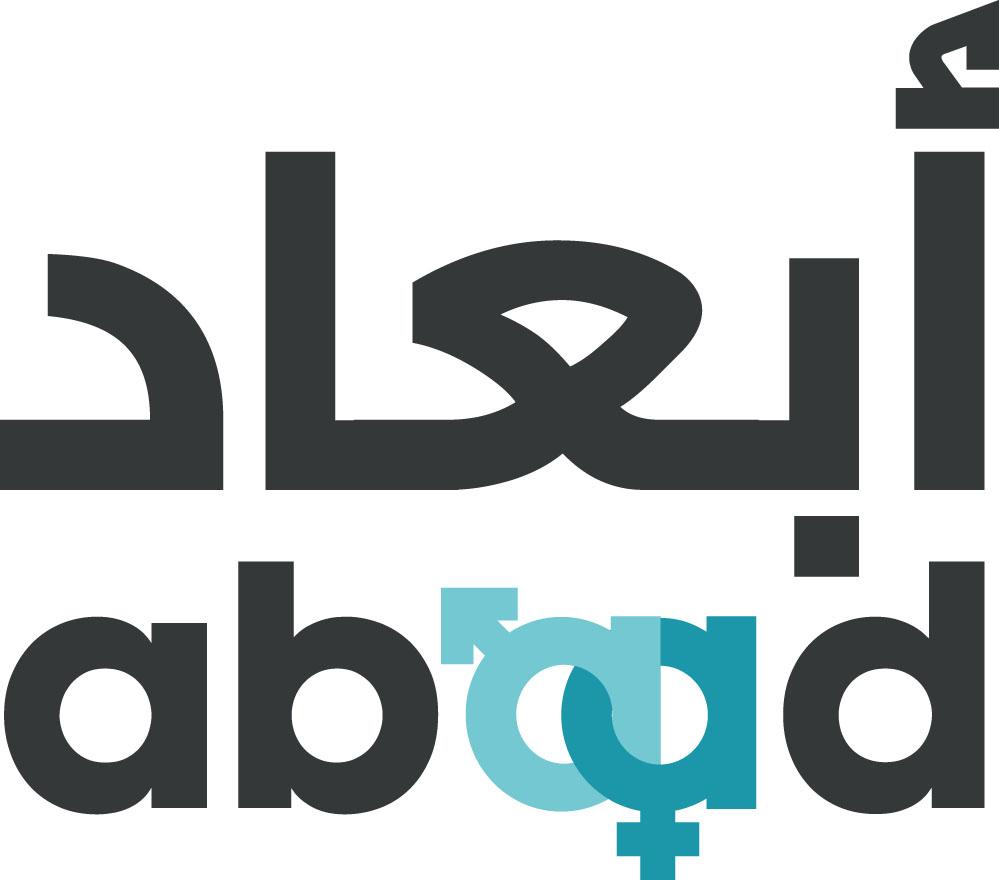 Abaad_logo_