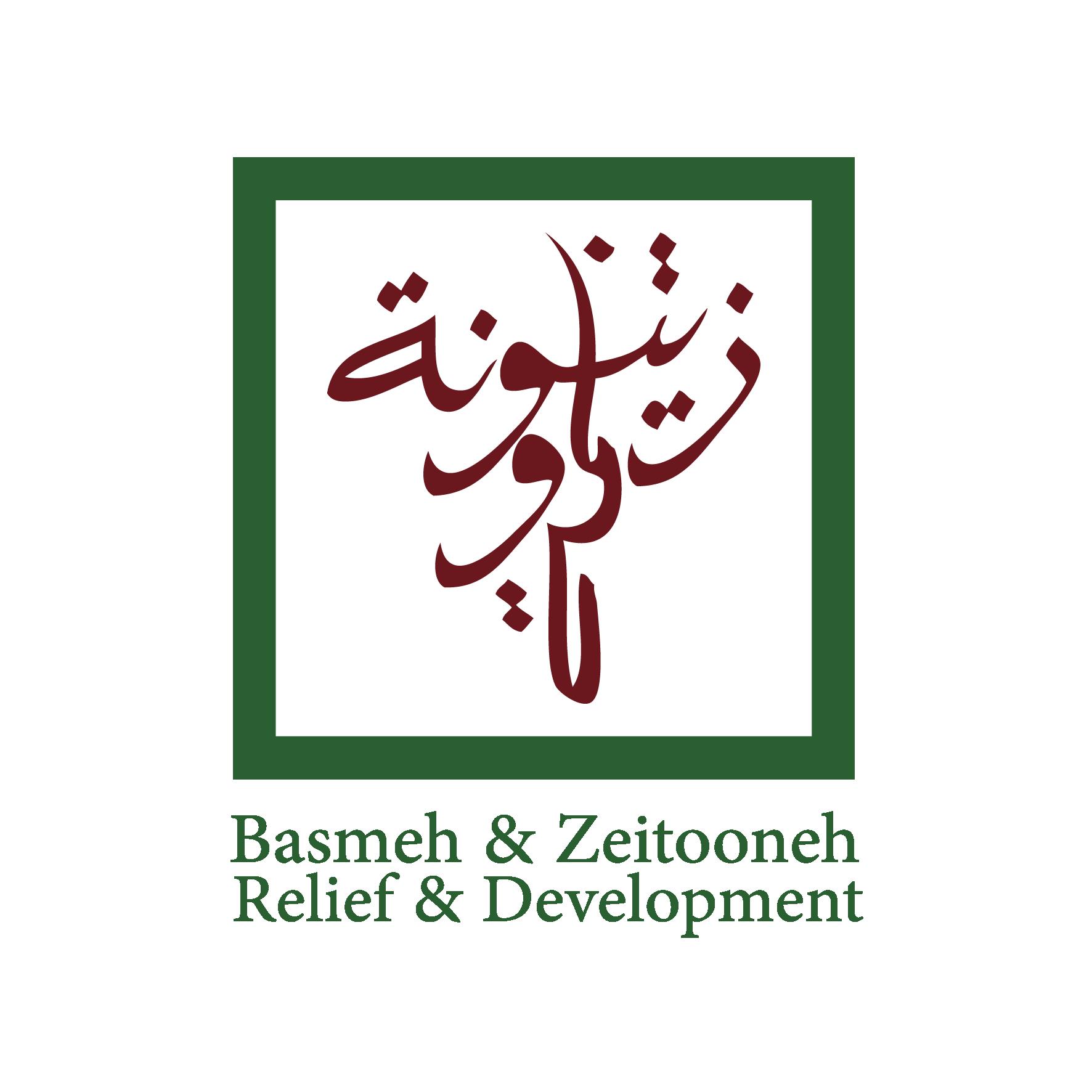 B&Z logo