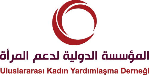 ISWA-logo
