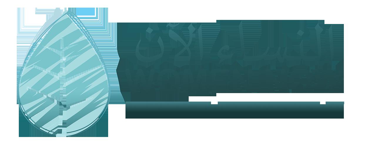 Women Now Logo